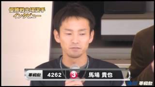 ボートレース平和島 http://www.heiwajima.gr.jp/ 2015 11/27 第15回夕...