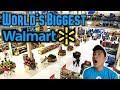 TOILET PAPER FORT IN THE WORLD'S BIGGEST WALMART!