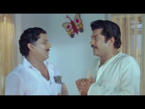 Ellarum Chollanu | Malayalam Full Movie | Mukesh & Suman | Comedy Thriller Movie