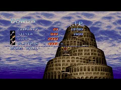magic sword gameplay (part one)  -enhanced graphics-