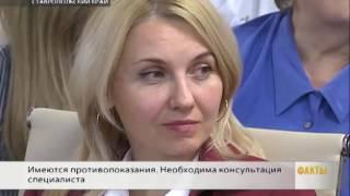 Елена Малышева запустила новый проект в санатории Ессентуков