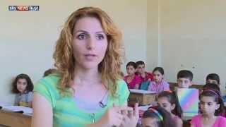مناهج باللغة الكردية في شمال سوريا