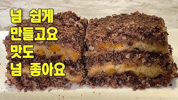 [Eng sub] 🥦팥시루떡[Adzuki Bean Rice Cake]💛밥솥을 이용해 밥하듯 쉽게해요💛칼밥상#183