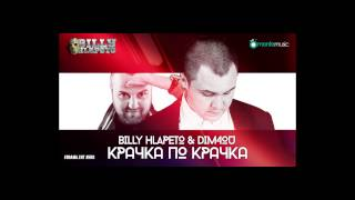 Billy Hlapeto & Dim4ou - Крачка по крачка (official audio)