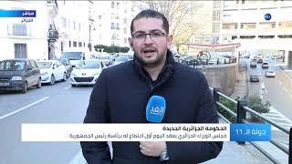 آليات الحوار مع الحراك الشعبي تتصدر اجتماع تبون مع مجلس الوزراء الجزائري