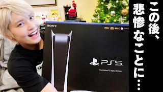 【PS5】初めての開封動画を撮ったらあり得ないことが起きました...