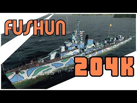 FUSHUN 204K || World Of Warships