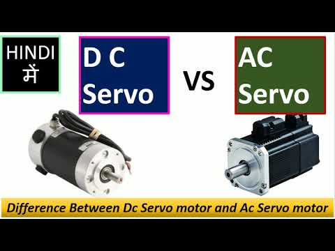 Servo vs dc motors