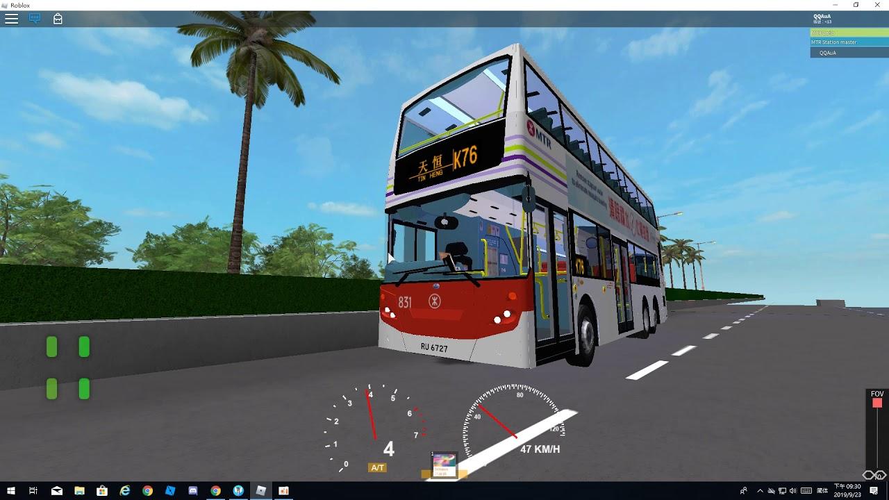 (Roblox) #港鐵巴士K76線 天水圍站至天恆邨 - YouTube