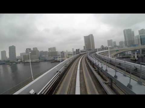 Tokyo Monorail 2017