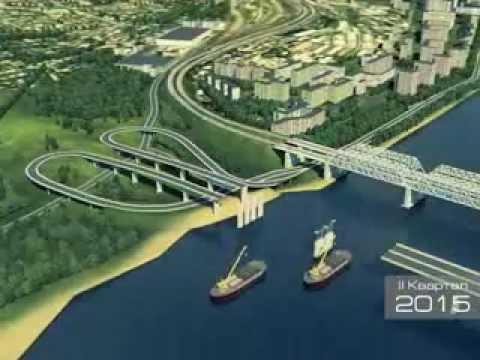 Строительство четвертого моста