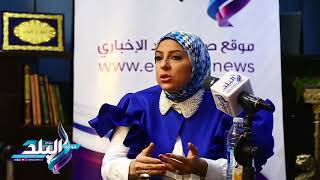 دعاء فاروق: لهذه الأسباب وافقت على تقديم «اسأل مع دعاء».. فيديو وصور