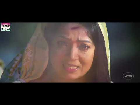 नई रिलीज़ भोजपुरी मूवी 2019, #Khesari lal Yadav, #Kajal Raghwani Bhojpuri Full Movie 2019 | wwr