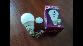 Не вдалий ремонт Led лампочки