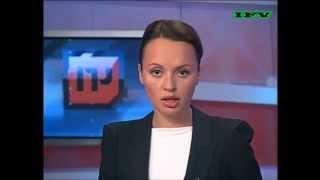 Нло в Саратове (UFO in Saratov)