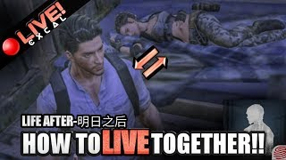 HOW TO PARTNER UP WITH ANOTHER PLAYER   LIFEAFTER (ENGLISH VERSION)