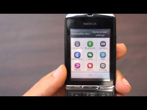 مراجعه للهاتف المحمول Nokia Asha 300