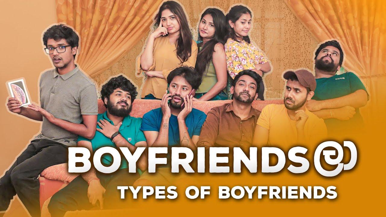 Download Boyfriendsලා (Types of Boyfriends)
