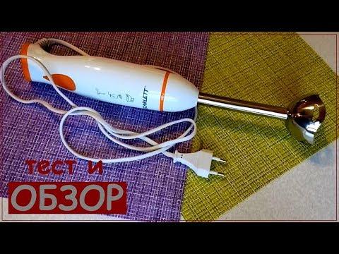 Мощный и недорогой - погружной блендер SCARLETT SC-HB42S07 - отзыв, обзор, тест