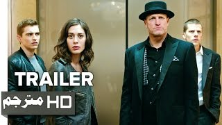 Now You See Me 2 Official Trailer مترجم