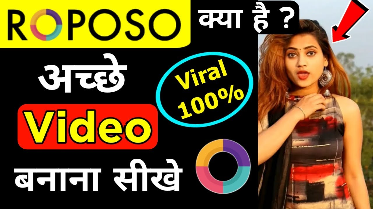 Roposo app par video kaise banaye | Roposo app kaise chalaye | Roposo Full Tutorial