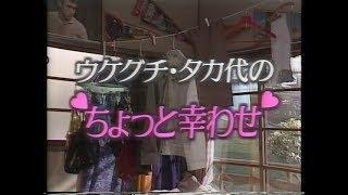 1990年03月22日OA ノーカット 一部CM音声Mute ご視聴はお早めに 00:15 ...