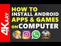 How To Run Android Apps & Games on Pc (Smooth and Fast) | 2018 | 4Kaay