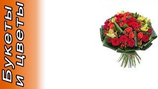 Букет Красное море . Доставка цветов и подарков.(, 2015-10-23T20:10:23.000Z)