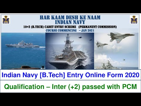 Indian Navy B.Tech Entry Online Form 2020| Indian Navy Recruitment 2020| Nausena Bharti January 2021