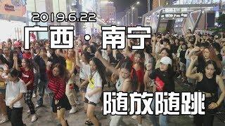 2019Kpop Random Dance Game in China Nanning