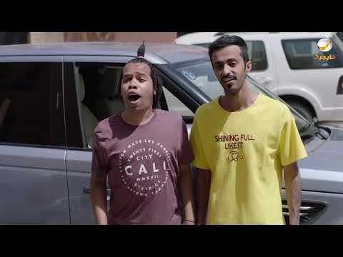 مقاطع #شباب_البومب7: عامر ابو الجن ومديرها.. يطرد الجنية من البيت المسكون