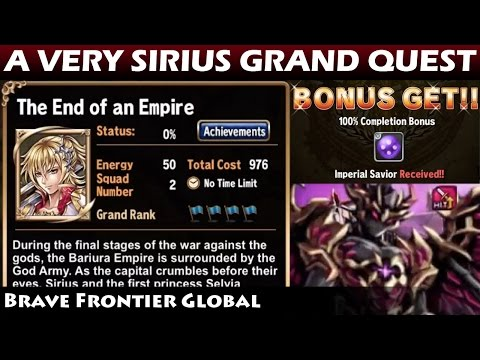 The End of an Empire - Sirius' Grand Quest Walkthrough (Brave Frontier Global)