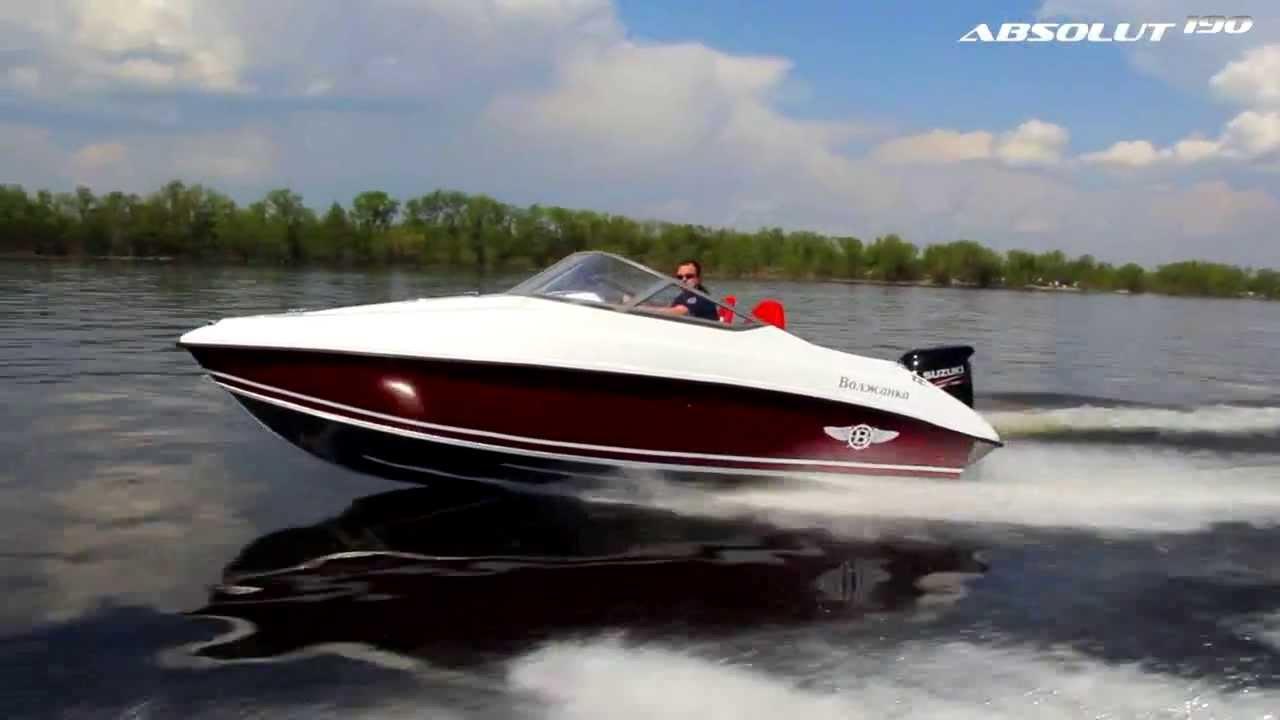 Более 336 объявлений о продаже подержанных лодок в украине. На auto. Ria легко найти, сравнить и купить бу лодка с пробегом.