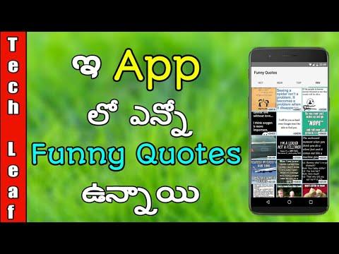 Best Funny Quotes App || Whatsapp, Facebook, Twitter, Instagram || Funny Quotes || Telugu
