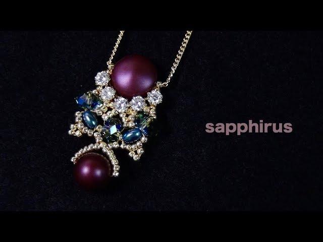 【ビーズステッチ】スワロフスキーパール☆エルダーベリーのペンダント☆作り方 How to make a necklace using swarovski pearls Elderberry