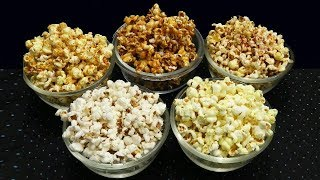 Flavored Pop Corn Recipe - Pop Corn in 5 Flavors - Without Oven Without Microwave