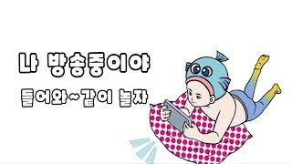[모바일 배틀 그라운드] 9/24 모배 끝 발로하는 발로란트
