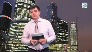 Бухгалтерский вестник ИРСОТ. Выпуск 46. Получаем налоговые вычеты по НДФЛ