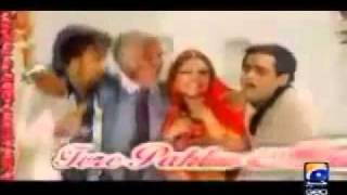 Tere Pehlu Mein - Title Song (Full)
