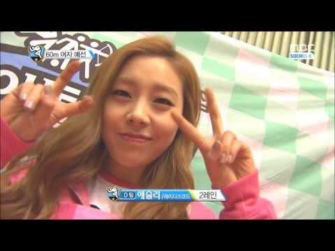 블레이디 (BLADY) (Blady Coco) @ 140130 MBC Idol Star Athletics Championship 2014