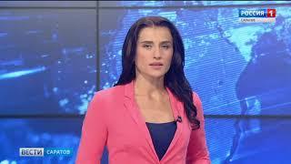 """""""Вести. Саратов"""" в 12:40 от 21 сентября 2017"""
