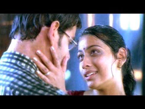 Nijam Movie Video Songs    Neelo Vunnadi  Video Song    Mahesh Babu, Rakshitha