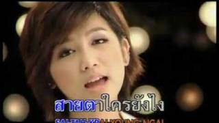 YouTube MV ผิดเพราะรัก กิ่ง The Star 5 OST ชิงชัง