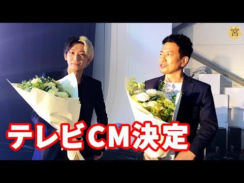 ロコンドの新CMはいつから?ついに宮迫博之もヒカルと共に出演決定!