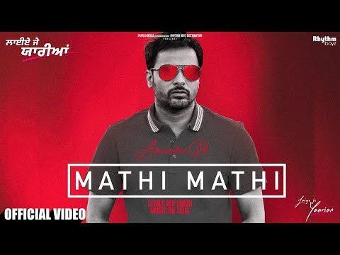 Mathi Mathi | Amrinder Gill | Dr Zeus | Bir Singh | Laiye Je Yaarian | In Cinemas Worldwide