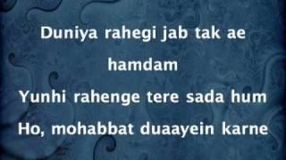 Hum Tum Mile - Never Before