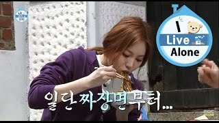 Download lagu [I Live Alone] 나 혼자 산다 - Yura had a lot of Chinese food 유라, 중국요리 폭풍 먹방! 20150424
