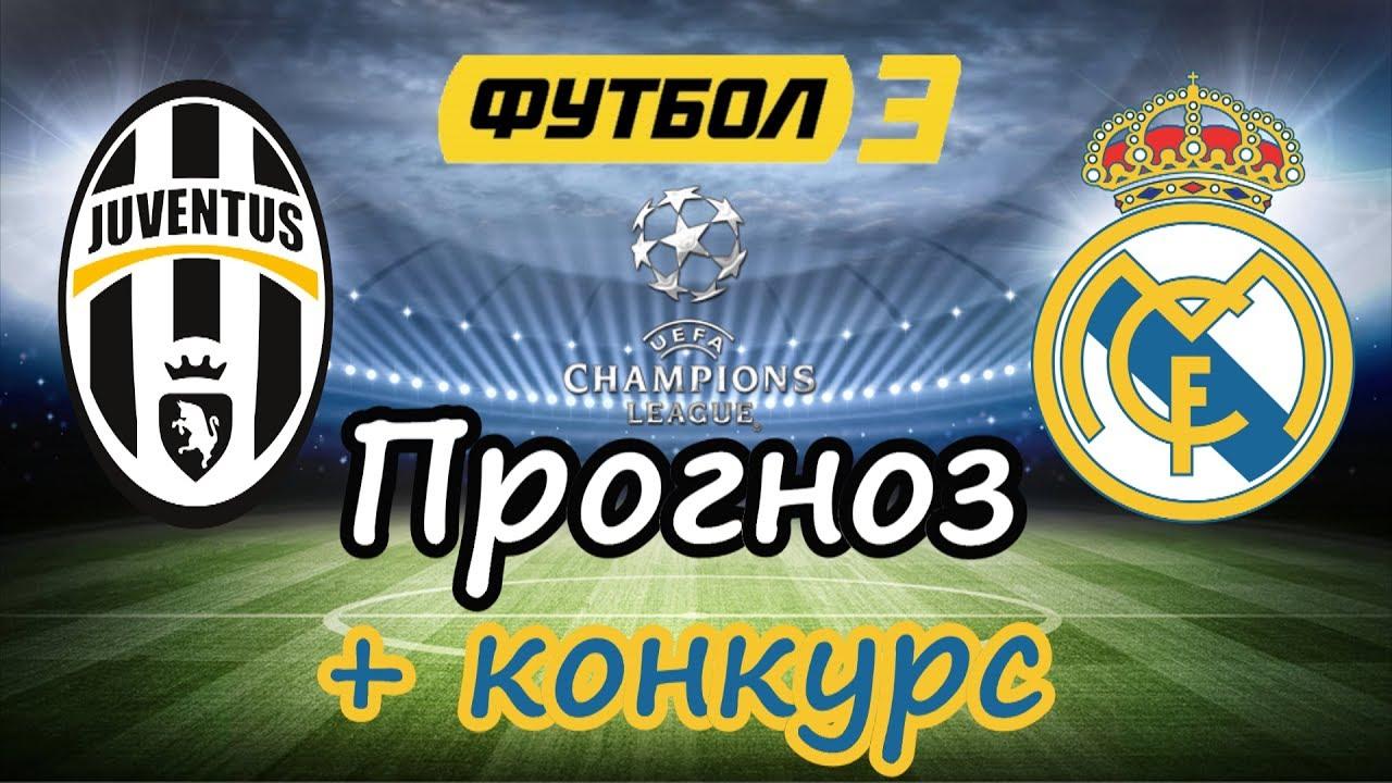 Спорт лига прогнозы на футбол 22.05.2017