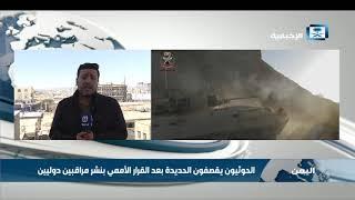 موفد الإخبارية: الجيش الوطني يفرض سيطرته على عدة مناطق استراتيجة قريبة من صنعاء