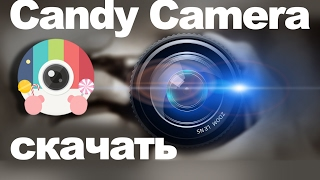 Candy Camera на Андроид обзор лучшей селфи камеры!